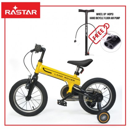 """Rastar 1406 Land Rover Discovery Kids Bike 14"""" For 4-8years old  Yellow"""