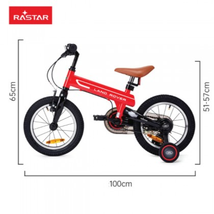 """Rastar 1406 Land Rover Discovery Kids Bike 14"""" For 4-8years old ~ Red"""