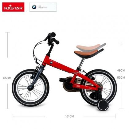 "Rastar 1405 BMW 14"" Kids Running Bike for 4-6 years old ~ Red"